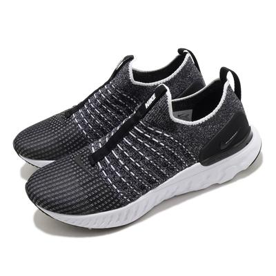 Nike 慢跑鞋 React Phantom Run 男鞋 襪套 輕量 透氣 舒適 避震 路跑 黑 白 CJ0277003