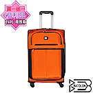 (福利品 24吋) 高級商務箱/行李箱/旅行箱(買一送一)