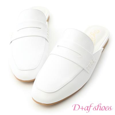 D+AF 百搭自在.經典樣式平底穆勒鞋*白