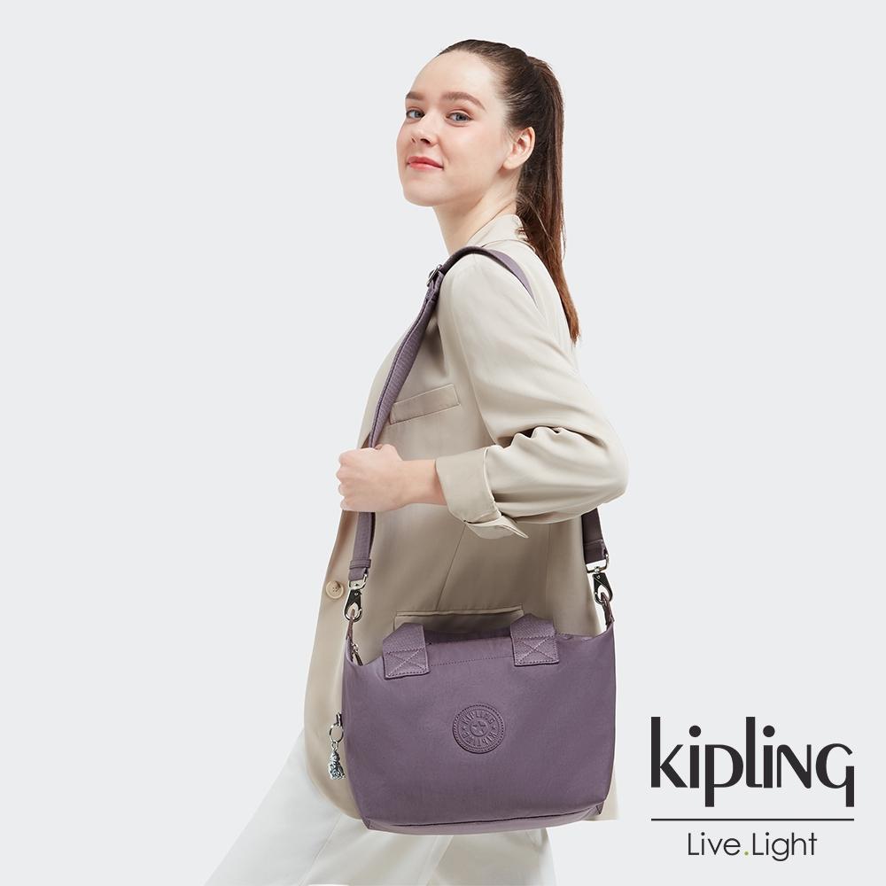 Kipling 清新丁香芋紫簡約手提肩背托特包-KALA MINI