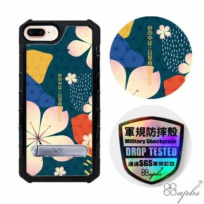 apbs iPhone 8 Plus / 7 Plus 5.5吋專利軍規防摔立架手機殼-墨綠櫻花俳句