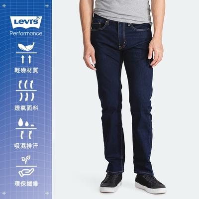 Levis 男款 505修身直筒牛仔褲 Cool Jeans涼感丹寧 原色 仿舊紙標 彈性布料