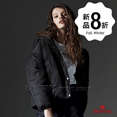 BRAPPERS 女款 連帽短版羽絨外套-黑