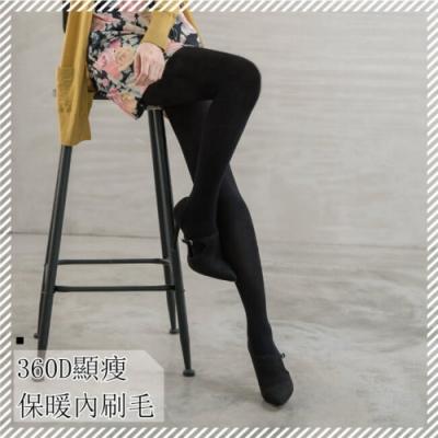 貝柔360D機能加壓刷毛 褲襪(黑)