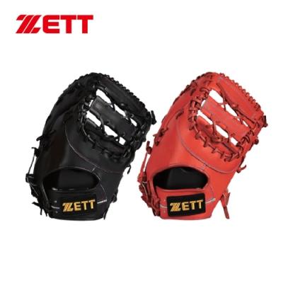 ZETT 81系列棒壘手套 12吋 一壘手用 BPGT-8113