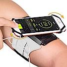 VUP+可旋轉通用型運動手機臂套/臂帶 操作無障礙 反光設計 無塑膠膜