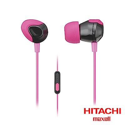 HITACHI Maxell (MXH-DR200S)密閉型耳道式耳機-支援手機線控(粉)