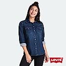 Levis 女款 牛仔襯衫 Sorbtek保暖纖維 不規則微刷白