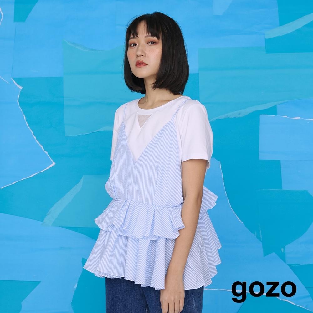 gozo-雙層波浪下擺外搭背心