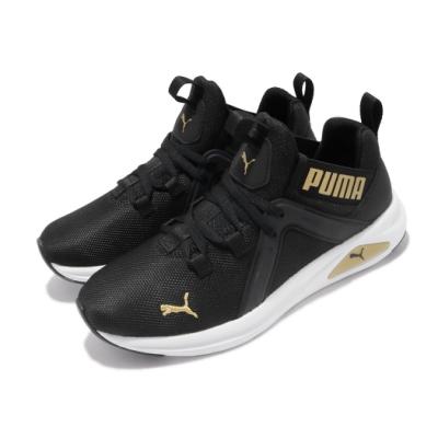 Puma 慢跑鞋 Enzo 2 運動 女鞋 輕量 透氣 舒適 避震 大童 穿搭 黑 白 19304001