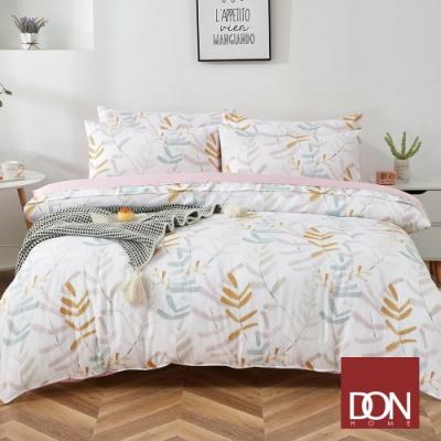 DON 吸濕排汗天絲兩用被床包組-單/雙/加 均一價