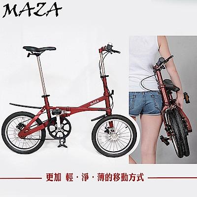 MAZA 碳纖Carbon超輕皮帶折疊單車16吋自行車(FLC16)- 銀河紅