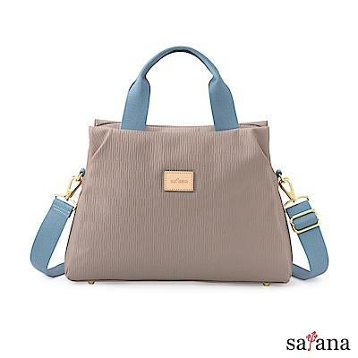 satana - Lady First 優雅摺學手提包 - 玫瑰棕