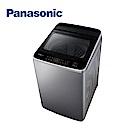 Panasonic國際牌 15KG 變頻直立式洗衣機 NA-V150GT-L 炫銀灰
