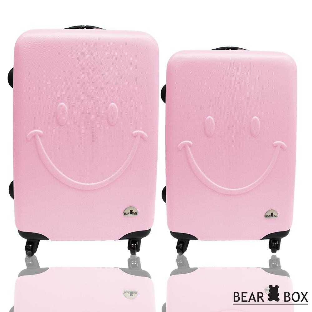 BEAR BOX 微笑系列經典二件組28吋24吋 輕硬殼旅行箱行李箱-粉紅色