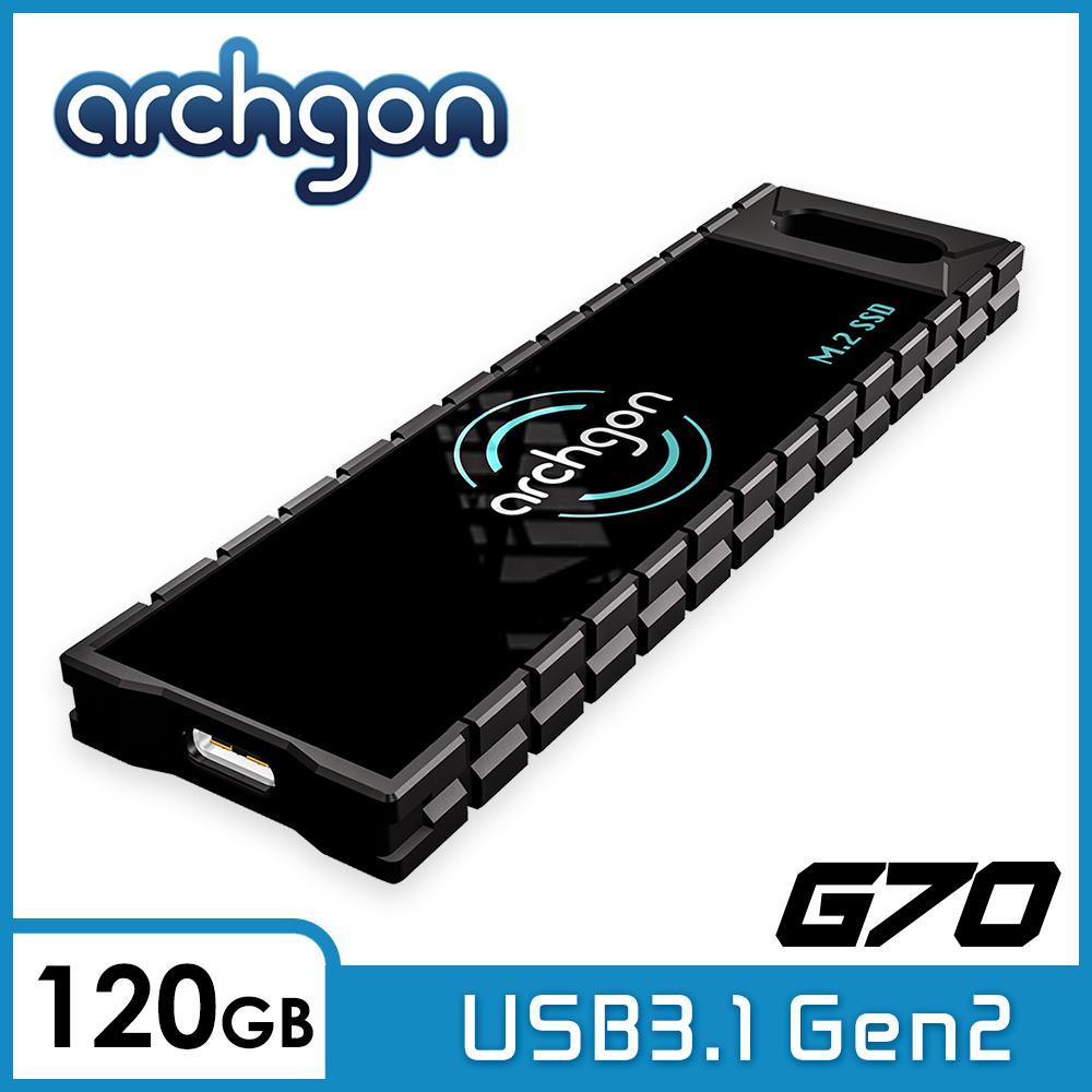 Archgon G704K  120GB外接式固態硬碟 USB3.1 Gen2-破曉者