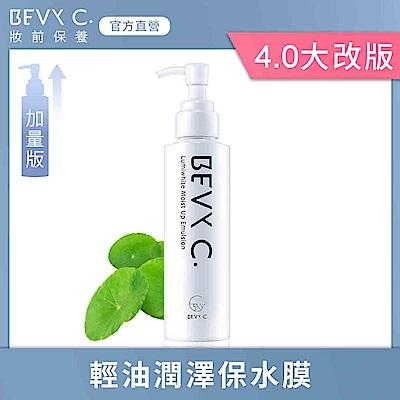 BEVY C. 4.<b>0</b>大改版─光透幻白妝前保濕修護乳 180mL(加量版)