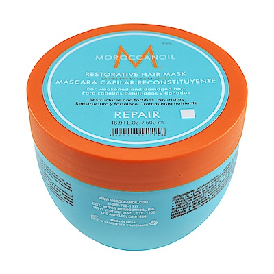 Moroccanoil 摩洛哥優油 優油高效修復髮膜 500ml