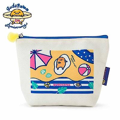Sanrio 蛋黃哥5週年夏日假期系列帆布化妝包