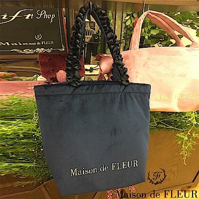 Maison de FLEUR 質感刺繡LOGO絲絨荷葉邊手提包