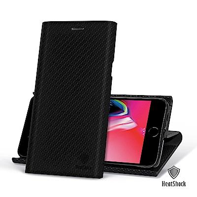 HeatShock HTC U12+ 曲面編織磁吸皮套