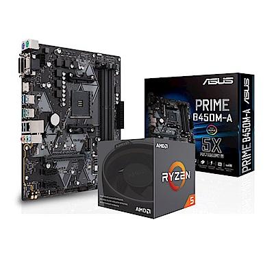 華碩 PRIME B450M-A+AMD Ryzen5 2600套餐組