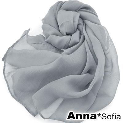 AnnaSofia 素面單色 雪紡圍巾長絲巾(湮灰系)
