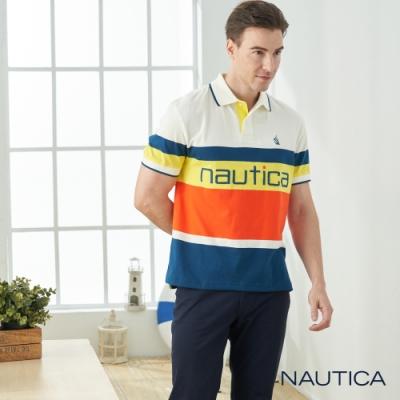 Nautica經典復古系短袖POLO衫-白色