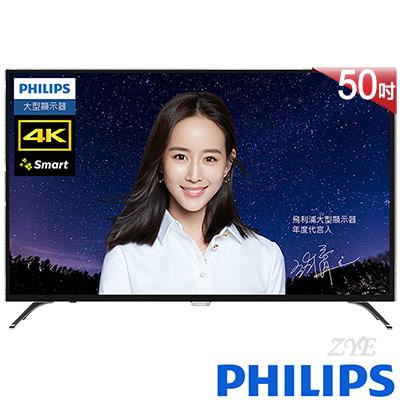 PHILIPS飛利浦 50吋4K UHD聯網液晶顯示器+視訊盒50PUH6002