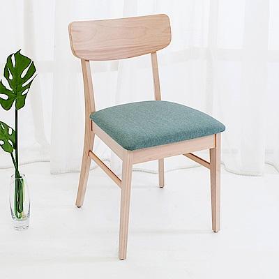 Bernice-耶塔實木餐椅/單椅(四入組合)-44x51x77cm