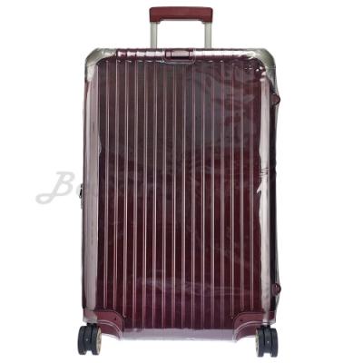 Rimowa Hybrid系列 21吋行李箱專用透明保護套