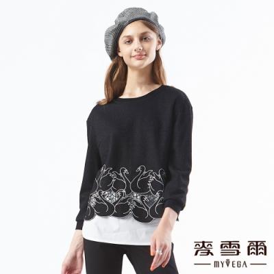 【麥雪爾】棉質天鵝刺繡假兩件落肩上衣