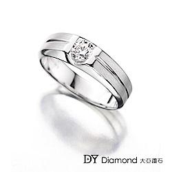 DY Diamond 大亞鑽石 18K金 0.20克拉 時尚設計男戒