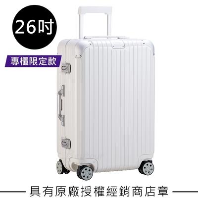 【直營限定款】Rimowa Hybrid Check-In M 26吋行李箱 (亮白色)