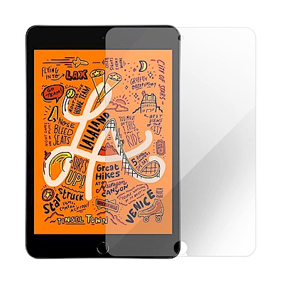 Metal-Slim Apple iPad mini (2019) 9H鋼化玻璃保護貼