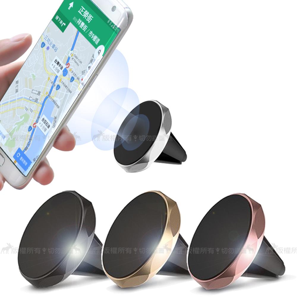 360度旋轉 冷氣口 出風口 強力磁吸迷你車架 手機支架