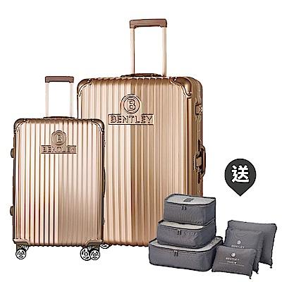 BENTLEY 29吋+20吋 PC+ABS 升級鋁框拉桿輕量行李箱 二件組 香檳金