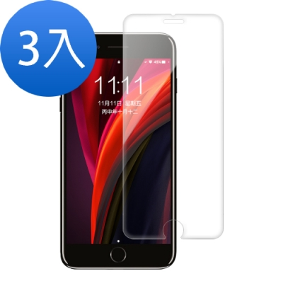 [超值3入組] iPhone SE 2020 SE2 保護貼 手機 保護貼 (iPhoneSE2020保護貼 iPhoneSE2保護貼 )