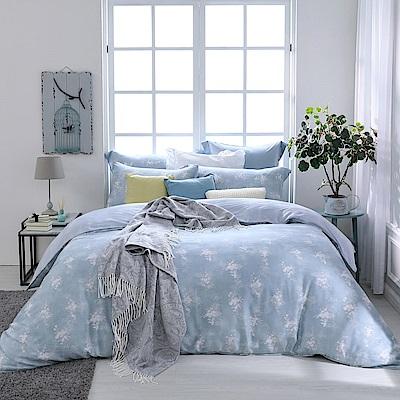 BBL Premium 淡雅花語100%萊賽爾纖維-天絲.印花兩用被四件式床包組(加大)