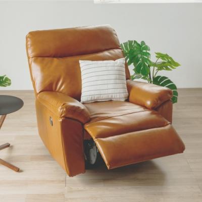 完美主義 可躺式單人電動沙發/皮沙發/單人座/單人沙發/電動椅
