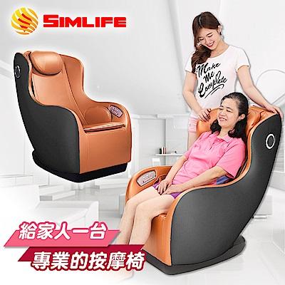 SimLife-絕世經典名模臀感沙發按摩椅-魅力金