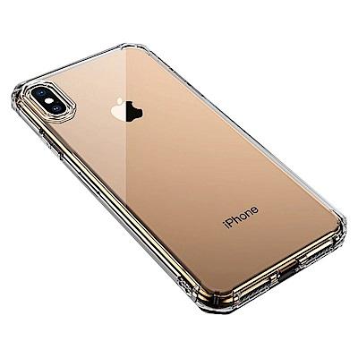 【TOYSELECT】iPhone SE2/7/8 菱形八角超防透明殼