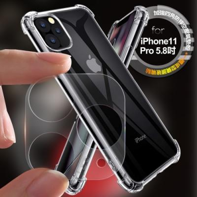 Xmart for iPhone11 Pro 加強四角防摔空壓氣墊殼+一體成型鏡頭玻璃貼