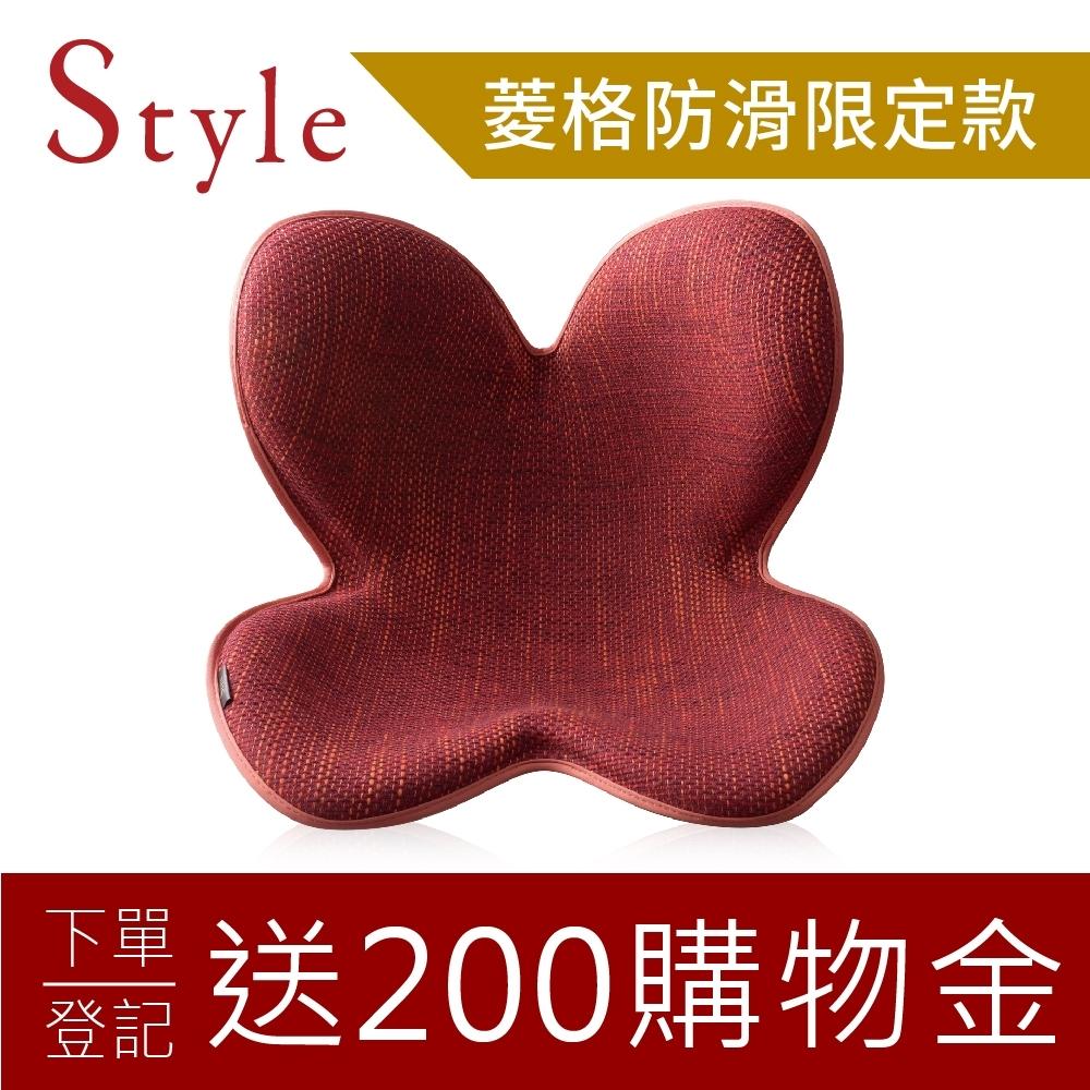 [結帳驚喜折]Style Standard DX 美姿調整椅 菱格防滑限定款 深紅色