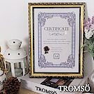 TROMSO 極致榮耀A4相框-M款