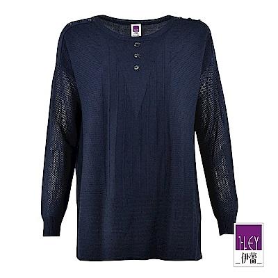 ILEY伊蕾 百搭幾何織紋羊毛混紡寬版針織上衣(藍)