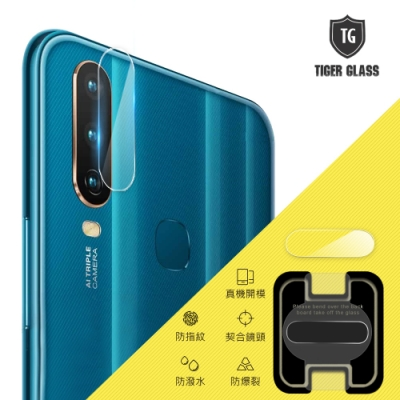 T.G vivo Y17 鏡頭鋼化玻璃保護貼 鏡頭保護貼 鏡頭鋼化膜