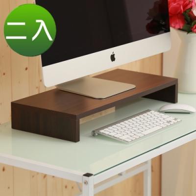 BuyJM防潑水桌上鍵盤螢幕置物架(2入組)