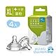 KUKU酷咕鴨 仿乳實感寬口十字奶嘴XL(4入) product thumbnail 1