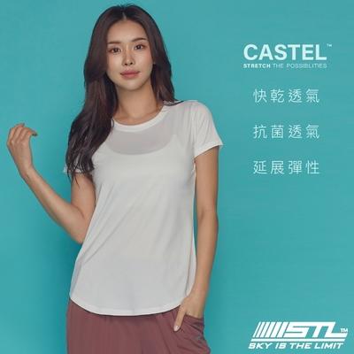 韓國 STL yoga SKY Round SS 合身圓領短袖上衣 CASTEL彈性 微透白PureWhite